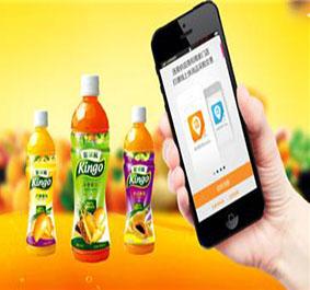 快消饮品区块链应用